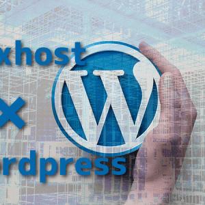 mixhostで構築したワードプレスサイトのURLを別ドメインに移す方法を解説