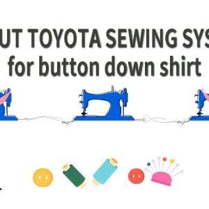 ボタンダウンシャツから工程分析と立ちミシンのラインを解説