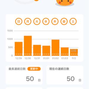 mikan アプリをやってます!