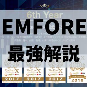 GEMFOREX【光と闇】ボーナス、出金拒否、実測スプレッド、金融ライセンス等を完全解説!