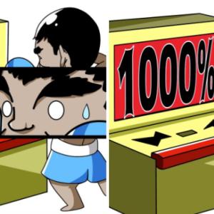 【GemForex】ジャックポットボーナス|1000%の当選率は?
