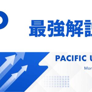 【PacificUnion FX】新規口座開設ボーナス付ブローカー|パシフィックユニオン