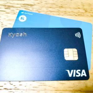 Kyash Card Navy が届きました。