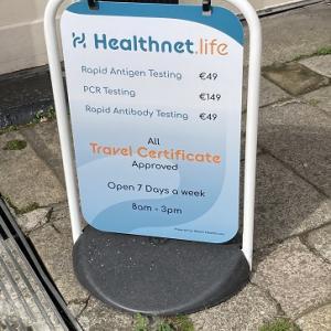 「抗原抗体検査はあんまり信用できない」とアイルランドの健康監視機関