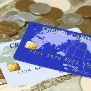 浪費癖のある人がクレジットカードを作ると浪費が加速する【悲惨】
