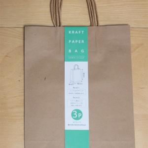 引き出しの収納用品は100均の紙袋