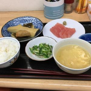 湯涌温泉の店にて昼食と柚子乙女