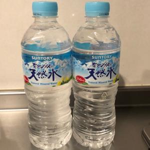 16円でお水2本とお茶2本、洗剤も40%還元で購入