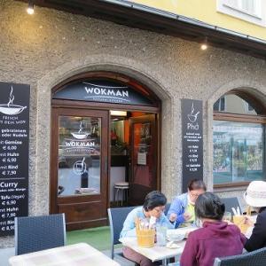 ザルツブルグでフォーを食べる。~両親連れて海外旅行(オーストリア編)~