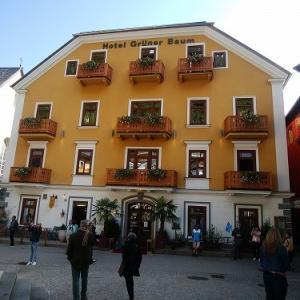 ハルシュタット湖畔に面したホテル Hotel Grüner Baum ~両親連れて海外旅行(オーストリア編)~