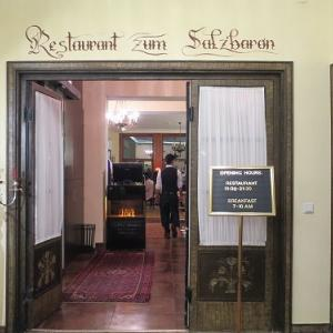 Restaurant im Seehotel Gruner Baum の 夕食~両親連れて海外旅行(オーストリア編)~