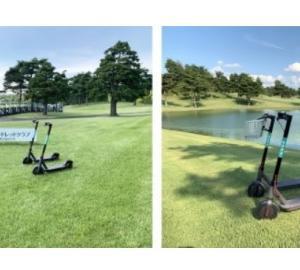 国内初!ゴルフ場内の移動に「LUUP電動キックボード」が導入。誰でも簡単に乗れて、しかも楽しい