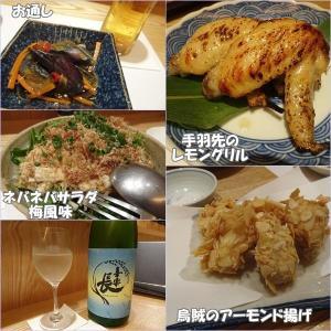 和食とカラオケ