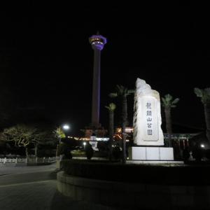 3/14〜16 韓国 釜山に行って来ました�B