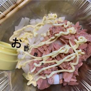 【ズボラレシピ】雑でOk!!カンタン大根ツナサラダ☆