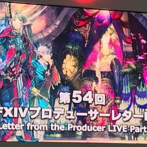【FF14】東京ゲームショウ2019へ行く!2日目