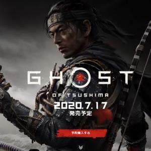侍好きにはたまらない!? 7月発売のPS4「Ghost of Tsushima」が気になる!