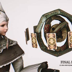【FF14】織姫の名を持つ天球儀「ヴェガ」をご紹介! 明日は七夕ですね!