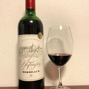 フランス-赤ワイン / Despagne 2016