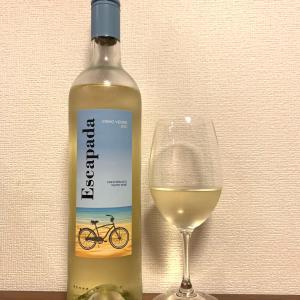 ポルトガル-白ワイン / Escapada Vinho Verde 2018