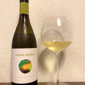 スペイン-白ワイン / maria andrea 2017