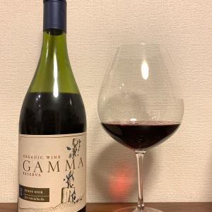 チリ-赤ワイン / GAMMA ORGANIC WINE PINOT NOIR RESERVA 2018