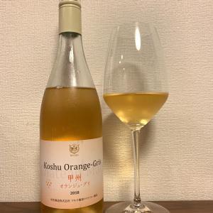 日本-オレンジワイン / Koshu Orange-Gris 甲州 オランジュ・グリ 2018