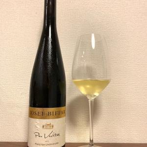 ドイツ-白ワイン / JOSEF BIFFAR FORSTER UNGEHEUER RIESLING TROCKEN 2013
