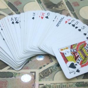 ベラジョンカジノのライブバカラはハイローラーにも大人気!