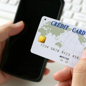 ベラジョンカジノにクレジットカードで入金する方法