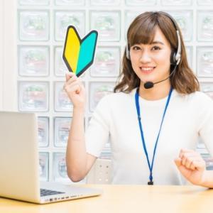 ベラジョンカジノで困ったときは日本語対応可能なサポートを活用!