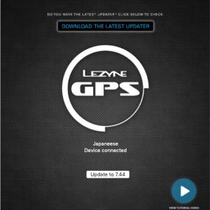 LEZYNE SUPER GPS ファームアップデート