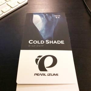 パールイズミ COLD SHADE – 3DR