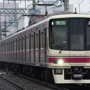 2020.2.16 地上車動物急行最終日