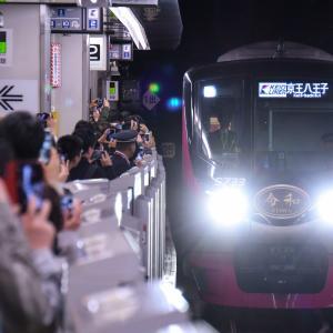 【京王番外編】京王線各駅の乗降客数を考える Part1
