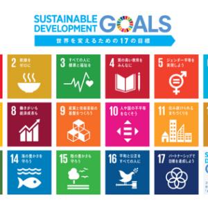 【SDGs】依存者は取り組む側