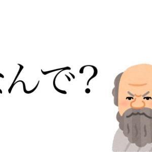 """【境界例】「負の能力」は「正の能力」""""日本大学入学式@日本武道館"""""""