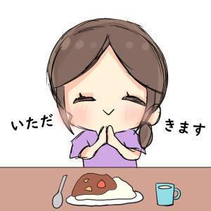 休日の夕食