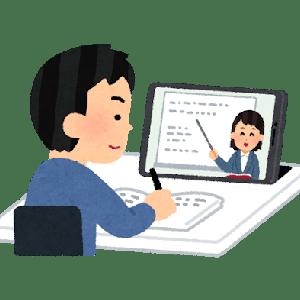 【元塾講師が厳選】中学生におすすめできるオンライン学習塾&タブレット学習ランキングBEST3!自宅で成績を上げるために選ぶべきサービスを徹底比較