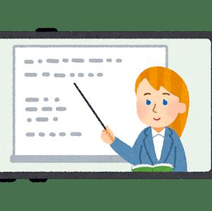【元塾講師が厳選】高校生におすすめのオンライン塾ランキングBEST3!大学受験対策を万全に進めるために選ぶべきサービスを徹底比較