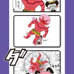 【4コマまんが】壁ダァン【るんび!】117