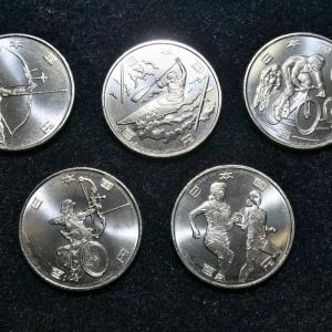 オリパラ記念硬貨