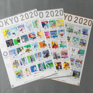 オリパラ記念切手