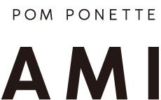 【AMIアミ】ポンポネットJr.新ブランドの店舗と通販オープン!セールはまだよ~