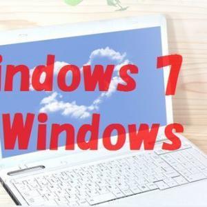 windows7だと2018年に比べて71%もの割合でマルウェア増加!?