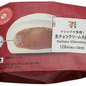洋風大福『セブン マシュマロ食感!生チョコクリーム大福』