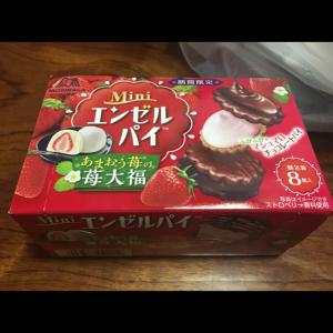 森永製菓『エンゼルパイ』