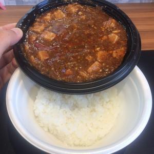 別添の花椒で辛さを調整『セブン 大盛りご飯 ビリっと辛い!四川風麻婆丼』