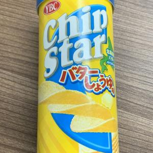 ヤマザキビスケット『チップスター』