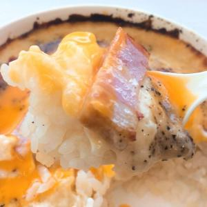 2種類のチーズを使用『セブン 濃厚チーズのカルボナーラ風ドリア』